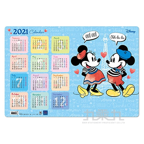 迪士尼2021桌墊年曆 QPMC-2106B