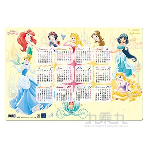 迪士尼2021桌墊年曆 QPMC-2106C