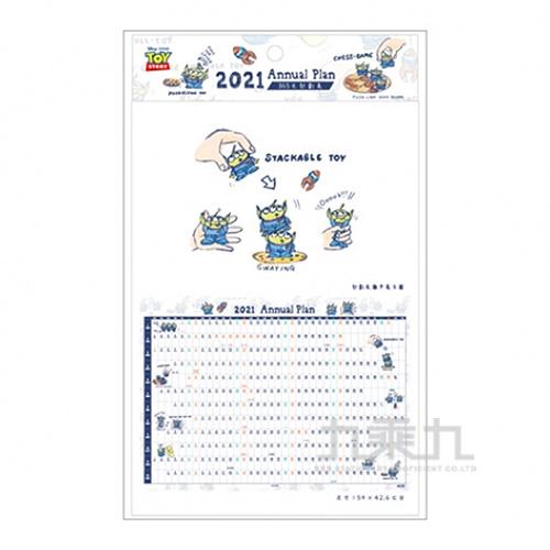 迪士尼365天計畫表 DPMC-213654