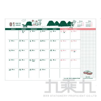 2019 8K月曆桌墊內頁-貓行李 CDN-379