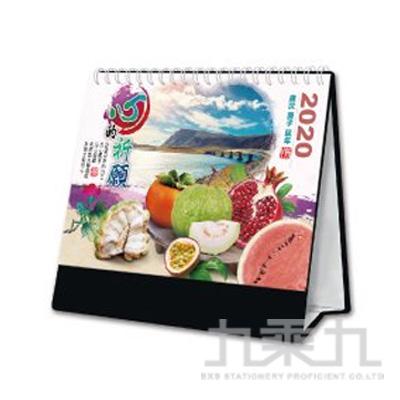 2020 25K(心的祈願)三角桌曆 CDN-408A