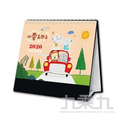 2020 25K(心靈五四三)三角桌曆 CDN-408C