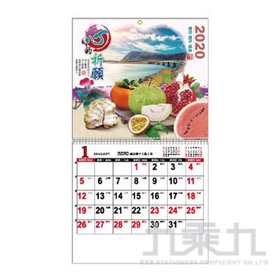 2020 6K雙面月曆-(心的祈願 ) CDN-410A