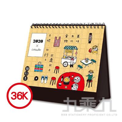2020年 36K三角桌曆-貓行李 CDN-405