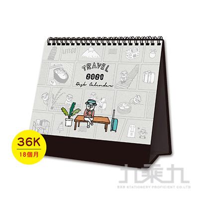 2021年 36K跨年三角桌曆(18個月)-貓行李