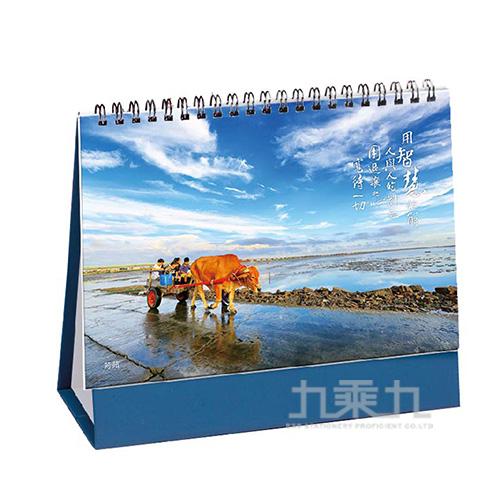 2021 25K(台灣好風光)三角桌曆 CDN-462B