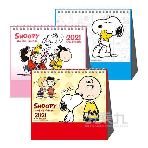 SNOOPY 2021年三角桌曆 SNDYM150-2(款式隨機出貨)