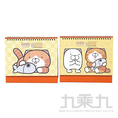 白爛貓2020年三角桌曆  LCDYM150-1