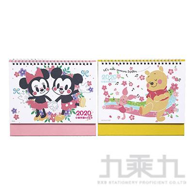迪士尼(櫻花系)2020年三角桌曆  DFDYM150-1