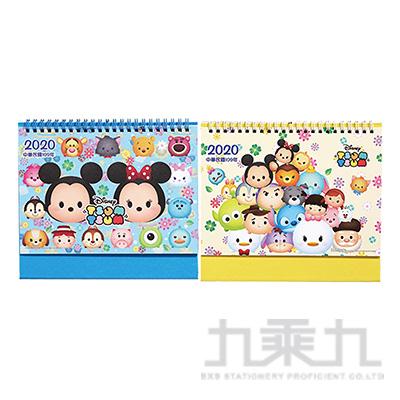 迪士尼(Tsum Tsum)2020年三角桌曆  TTDYM150-3