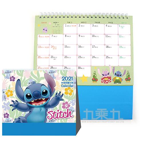 迪士尼(經典系)史迪奇2021年三角桌曆 DIDYM150-3