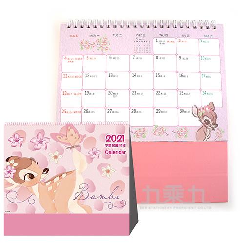 迪士尼(櫻花系)小鹿斑比2021年三角桌曆 DFDYM150-2