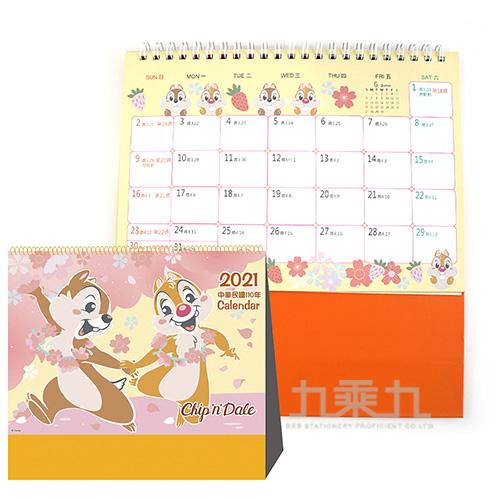 迪士尼(櫻花系)奇奇蒂蒂2021年三角桌曆 DFDYM150-3