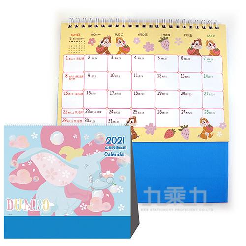迪士尼(櫻花系)小飛象2021年三角桌曆 DFDYM150-4