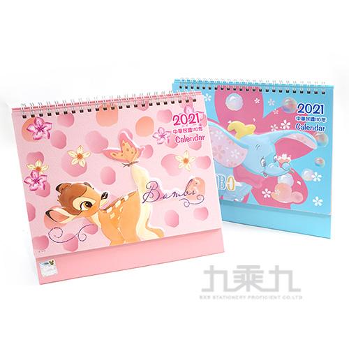 迪士尼(櫻花系)2021年立體桌曆 DFDYM200-1(款式隨機出貨)