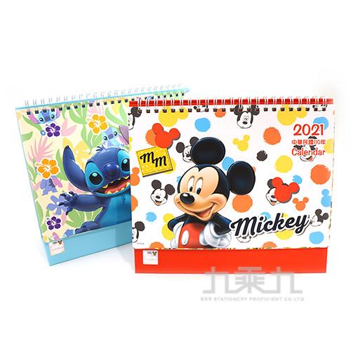 迪士尼(經典系)2021年立體桌曆 DIDYM200-1(款式隨機出貨)