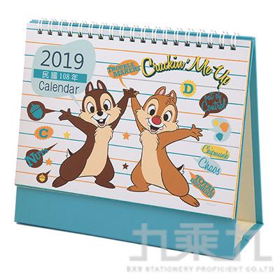 2019年迪士尼三角桌曆-奇奇蒂蒂 S3625\6-B