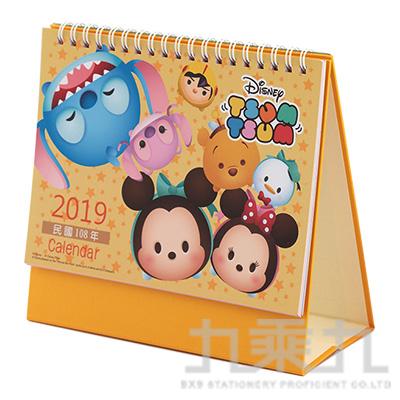 2019年迪士尼三角桌曆-Tsum Tsum黃 S3626-C