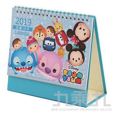 2019年迪士尼三角桌曆-Tsum Tsum藍 S3626-D