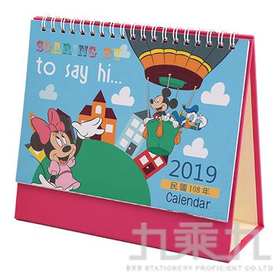 2019年迪士尼三角桌曆-米奇米妮 S3626-E