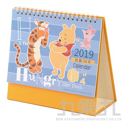 2019年迪士尼三角桌曆-維尼 S3626-F