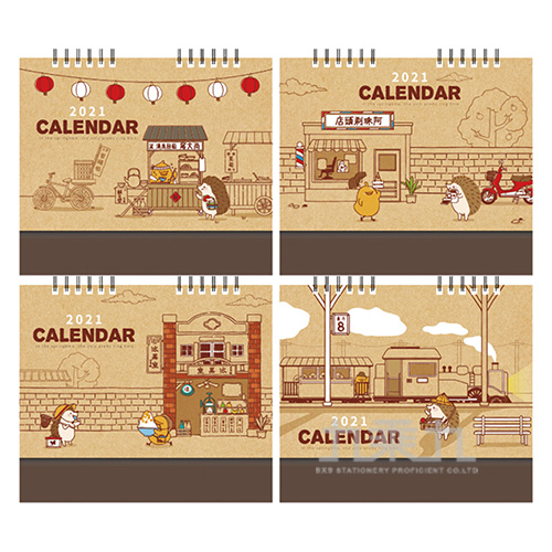 32K幸福時光跨年三角桌曆-2021