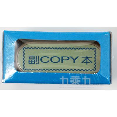 自來印章-副本(藍盒) 10708