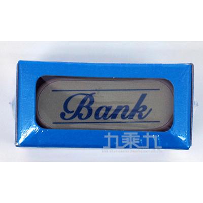 自來印章-BANK(藍盒) 10718