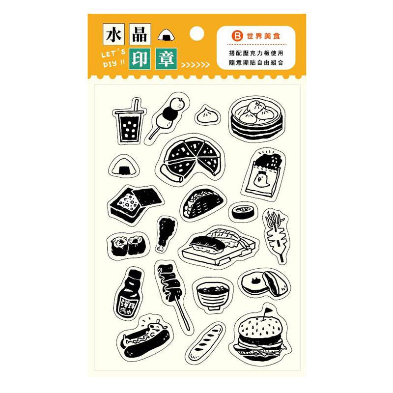 大水晶印章(世界美食)-簡單生活