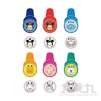 迪士尼(Tsum Tsum)自來印章(圓型)(3) TTST15-3