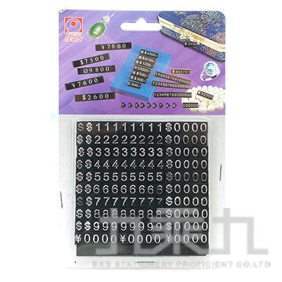 組合式標價牌(大字) ST152