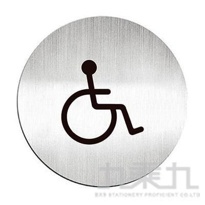 迪多圓鋁牌-殘障廁 610610C