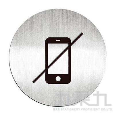 迪多圓鋁牌-禁手機 610910C