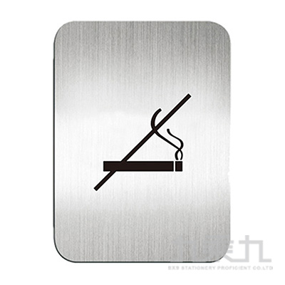 迪多方鋁牌/ 610810S / 禁吸菸 85610811
