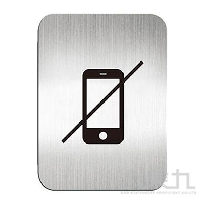 迪多方鋁牌/ 610910S / 禁手機 85610911