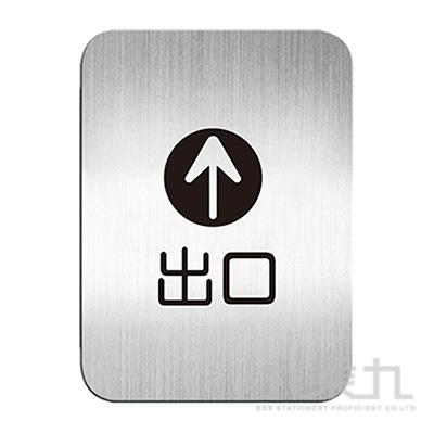迪多方鋁牌/ 611910S / 中文(出口) 85611911