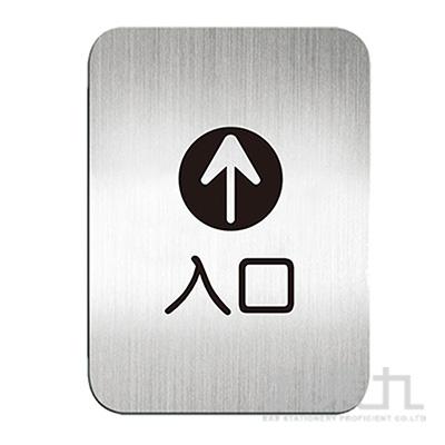 迪多方鋁牌/ 612010S / 中文(入口) 85612011