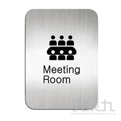 迪多方鋁牌/ 612810S / 會議室 85612811