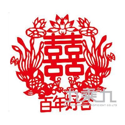 鏤雕囍字(百年好合)UA0968