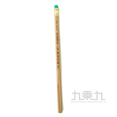 LIBERTY 利百代 環保鉛筆(HB) CB-9000