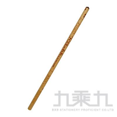 拉拉熊學前鉛筆 RK01781