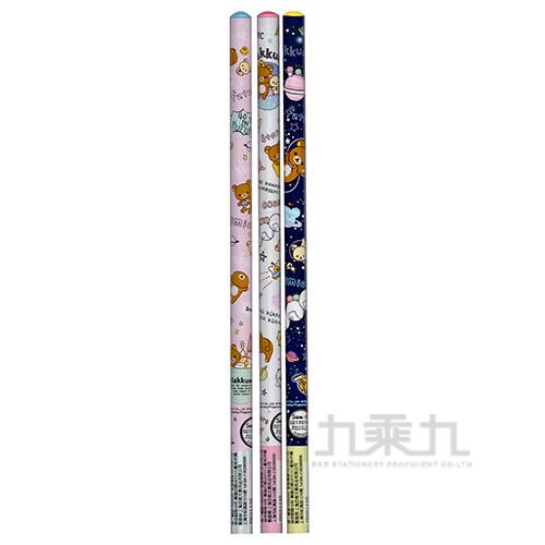 拉拉熊六角木頭鉛筆-太空版 RK01137(款式隨機出貨)