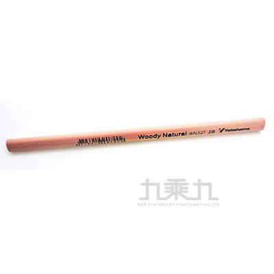 原木三角習字鉛筆(2B) WN32T