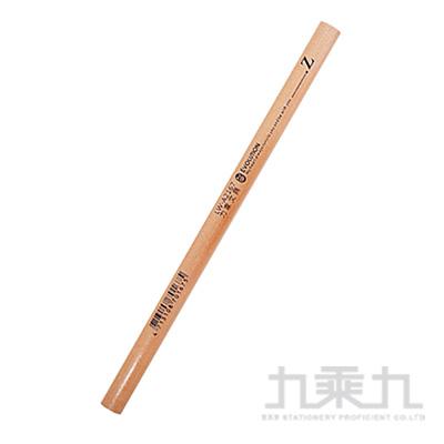 印象派2B原木大三角鉛筆