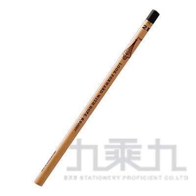 Concise Style 原木2B小三角鉛筆 SPE-72