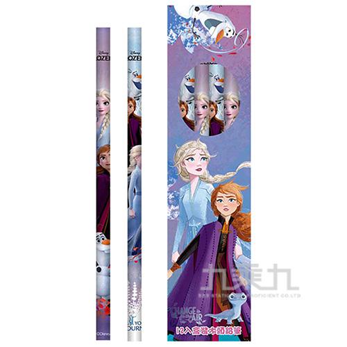 冰雪奇緣(2)12入盒裝木頭鉛筆(3)FRPEN110-15