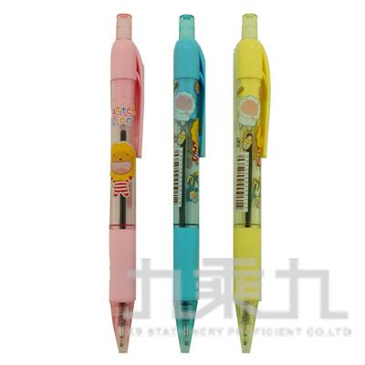 奶油獅自動中油筆(藍) SG101