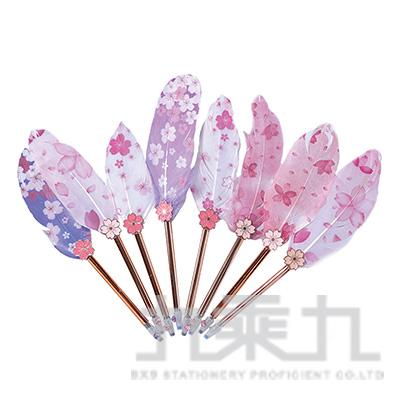 櫻花羽毛中性筆-黑芯 47523