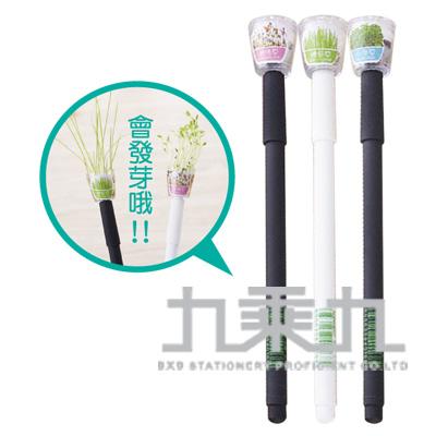 療癒小草中性筆-款式多樣隨機出貨 PE1701