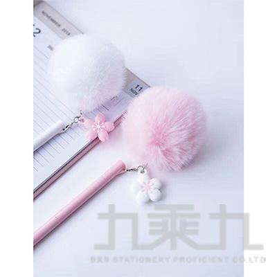 毛球櫻花中性筆  PE0737
